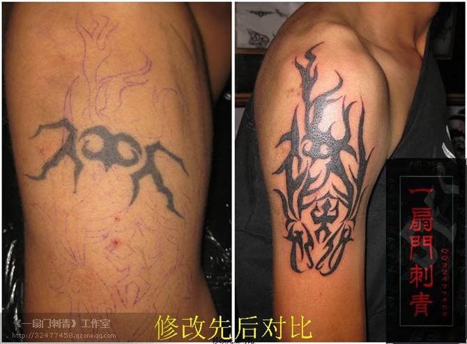 陈小春图片::陈小春古惑仔纹身::陈小春纹身图片
